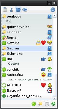 qutim_02_alpha